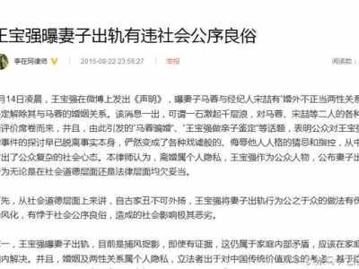 李在珂律师微博 不堪网友谩骂微博爆粗口