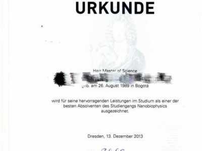 德国大学文凭 来看看德国毕业证是什么样子吧