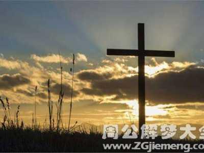 梦见人死了又活了 梦见活人死了又复活