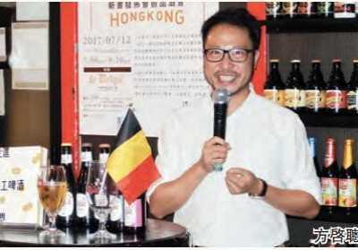 香港人喜欢喝什么啤酒 方啟聰論手工啤酒