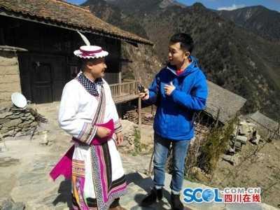 四川个人行 30集系列报道《主播四川边界行》开播
