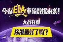 美国中文投资网上海 【投洽会发布的相关报告显示