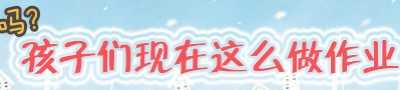 北京新推学生校服 北京新推近70套中小学生校服