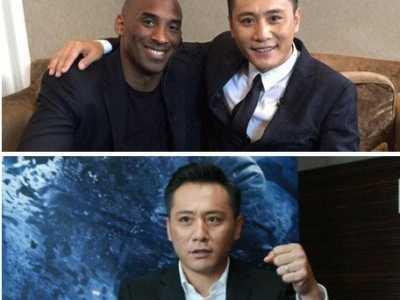 刘烨与科比合影 网友称这次你负责头大科比负责帅