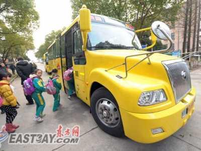 幼儿园校车国家标准 上海公布幼儿园代办费标准