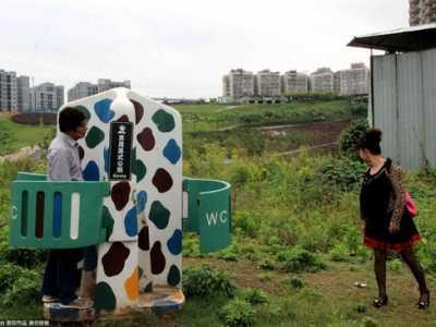男性专用露天公厕 重庆惊现露天男公厕