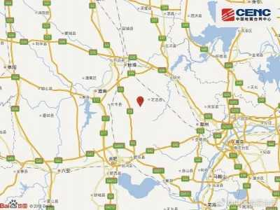 安徽地震网 安徽一地发生3.3级地震