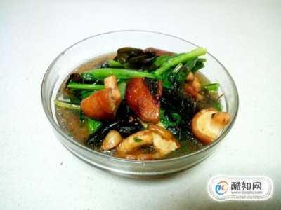 海带香菇煮粥 香菇海带小白菜汤的做法