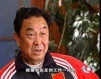 马克坚 中国国家队技术顾问