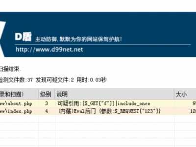 网络知识答题比赛 贵州省网络安全知识竞赛个人赛Writeup