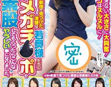 iene系列番号iene-839封面 2018最新作品